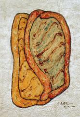 Form, 2000, Linolschnittfarbe mit Aquarell und Silber auf Papier